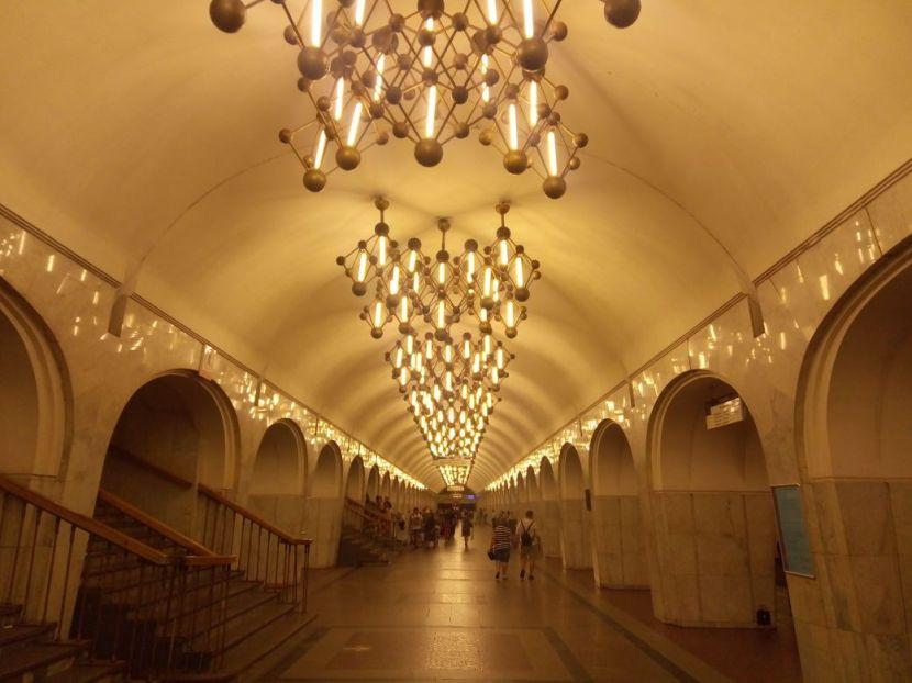 Arte en el Metro deMoscú